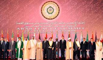 cumbre-arabe-fidelvasquez
