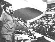 fidel castro en aula magna de la ucv-Fidel Ernesto Vasquez