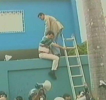 capriles radonsky-Fidel Ernesto Vasquez
