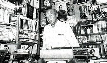 Cruz Villegas-Fidel Ernesto Vasquez