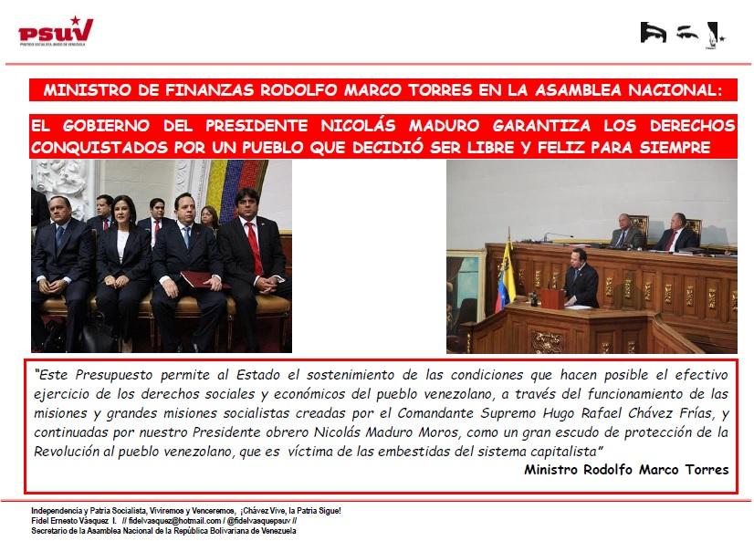 PALABRAS DEL MINISTRO DE FINANZAS RODOLFO MARCO TORRES EN LA ...