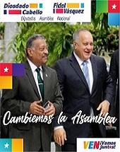 LEYES VIGENTES DE LA REPUBLICA BOLIVARIANA DE VENEZUELA
